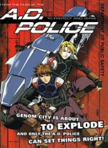 A.D. Police: To Protect and Serve (Sub)
