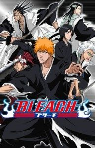Bleach (Dub) Episode 366