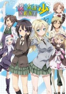 Haganai: I don't have many friends NEXT (Dub)