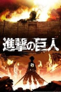 Attack on Titan (Dub)