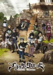 Black Clover (Dub) Episode 149