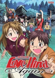 Love Hina Again (Dub)
