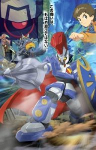 LBX: Little Battlers eXperience (Sub)