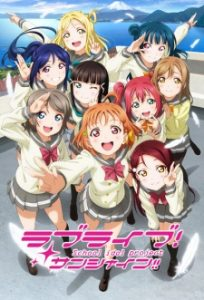 Love Live! Sunshine!! (Sub)