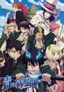 Blue Exorcist (Dub)