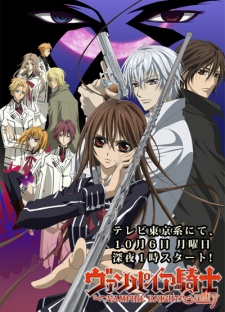 Vampire Knight: Guilty (Dub)