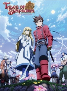Tales of Symphonia The Animation: Sekai Tougou-hen (Sub)