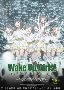 Wake Up, Girls!Beyond the Bottom (Sub)