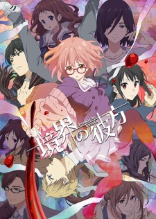 Beyond the Boundary (Dub)