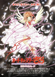 Cardcaptor Sakura Movie 2: Fuuin Sareta Card