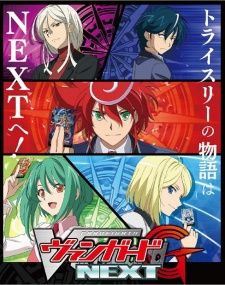 Cardfight!! Vanguard G: Next (Dub)
