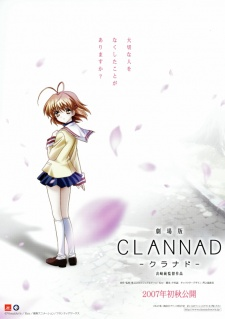 Clannad Movie (Dub)
