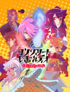 Concrete Revolutio: Choujin Gensou – The Last Song
