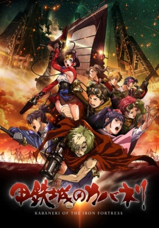 Kabaneri of the Iron Fortress (Dub)