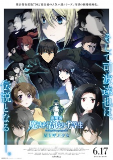 The Irregular at Magic High School The Movie – The Girl Who Summons The Stars
