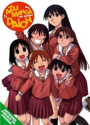 Azumanga Daioh: The Animation (Sub)