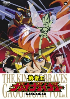 King of Braves GaoGaiGar (Sub)