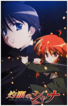 Shakugan no Shana: Season I (Sub)