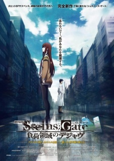 Steins;Gate: The Movie − Load Region of Déjà Vu (Sub)
