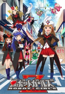 Robot Girls Z (Sub)