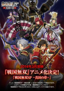 Samurai Warriors: Legend of the Sanada (Sub)