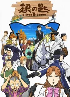 Silver Spoon 2nd Season (Sub)