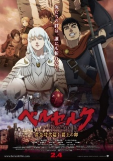 Berserk: The Golden Age Arc I – The Egg of the King (Sub)