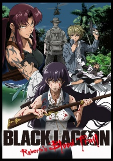 Black Lagoon: Roberta's Blood Trail (Dub)