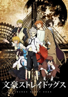 Bungo Stray Dogs (Sub)