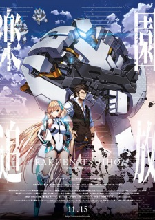 Expelled from Paradise (Sub)