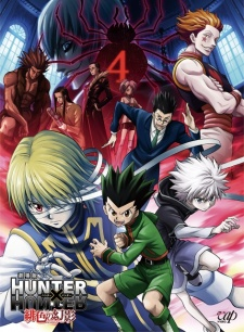 Hunter x Hunter Movie 1: Phantom Rouge