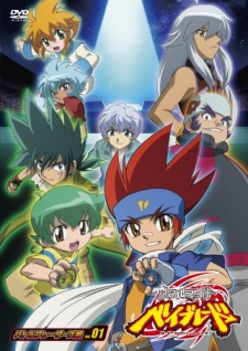 Metal Fight Beyblade (Sub)