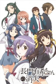 The Disappearance of Nagato Yuki-chan (Dub)