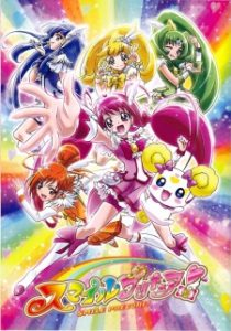 Glitter Force (Dub)