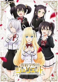 Boarding School Juliet (Sub)