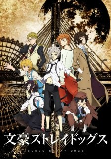 Bungo Stray Dogs (Dub)