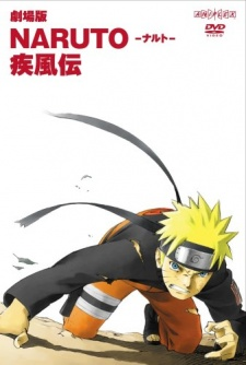 Naruto Shippuden Movie 1 (Dub)