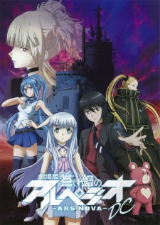 Arpeggio of Blue Steel: Ars Nova Movie 1 Dub