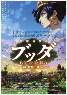 Buddha: The Great Departure Dub