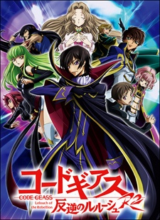 Code Geass: Lelouch of the Rebellion R2 (Dub)
