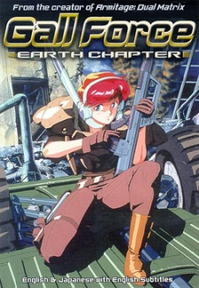 Gall Force: Earth Chapter (Dub)