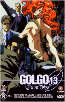 Golgo 13: Queen Bee  Dub
