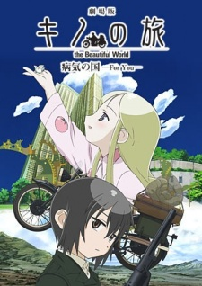 Kino's Journey: The Beautiful World – The Land of Sickness: For You Sub