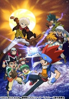 Metal Fight Beyblade Movie Dub