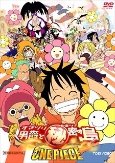 One Piece: Baron Omatsuri and the Secret Island Sub