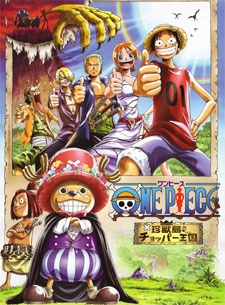 One Piece: Chopper Kingdom of Strange Animal Island Sub