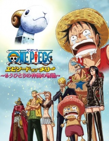 One Piece Special, One Piece: Episode of Merry – The Tale of One More Friend (Dub)