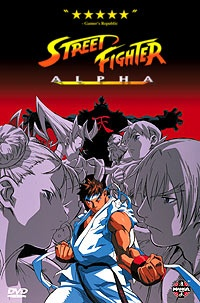 Street Fighter Alpha: The Movie Sub