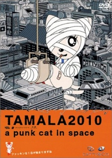 Tamala 2010: A Punk Cat in Space Sub