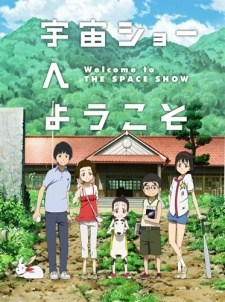 Welcome to THE SPACE SHOW Dub